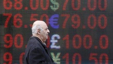 Photo of Đồng Euro được hỗ trợ bởi cuộc đàm phán về trái phiếu 'Corona'