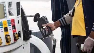 Photo of Goldman Sachs: Giá dầu sẽ tiếp tục giảm bất chấp kế hoạch của OPEC+