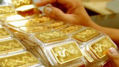 Photo of Giá vàng ngày 1/4: Giảm mạnh 1,5 triệu đồng/lượng