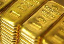 Photo of Vàng thế giới ghi nhận mức đỉnh mới trong hơn 7 năm qua
