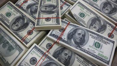 Photo of Dollar Index có thể tăng lên khi trì hoãn các cuộc thảo luận về Dự luật Cứu trợ coronavirus